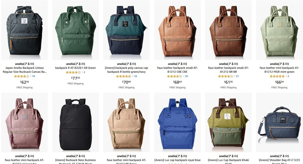 Anello Backpack Selection on Amazon